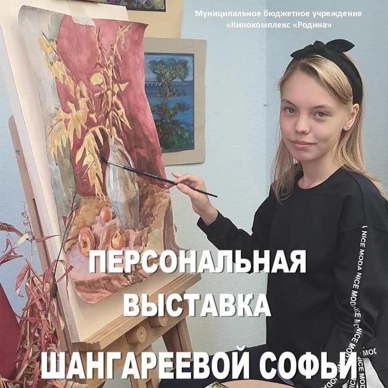 Норильчанка Софья Шангареева получила именную стипендию имени Сурикова