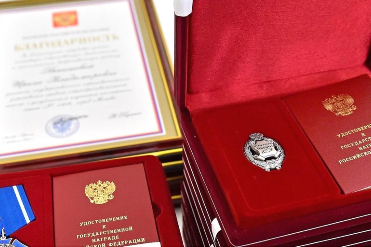 Поздравление с званием почетный гражданин