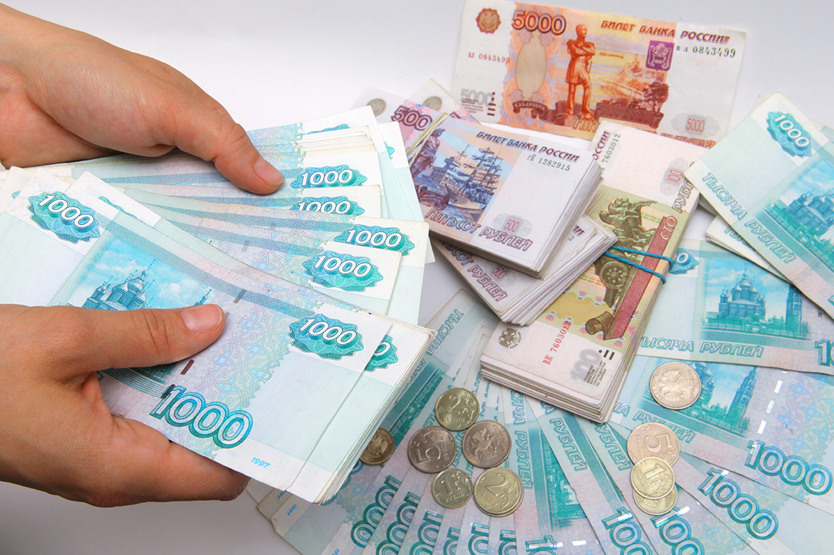 займу 1000 рублей